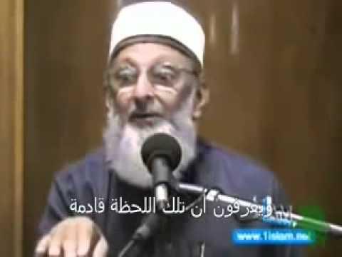 بعد تنبؤاته عن الثورات العربية، يتنبأ الشيخ عمران حسين عن اللحظة التي سيخرج فيها المهدي المنتظر   YouTube