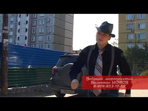 Ведущий Валентин ИОНОВ презентационный ролик