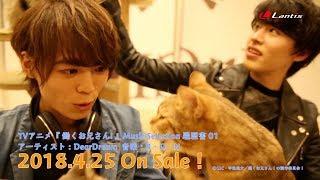 Hataraku Onii-san! video 5