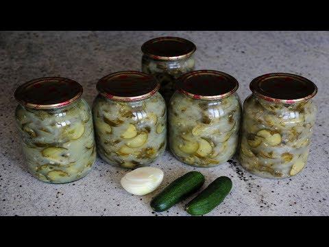 Салат из Огурцов на Зиму. Cucumber salad. Выпуск №281