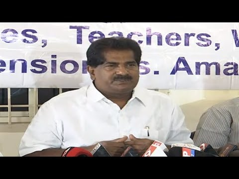 AP NGO President Ashok Babu Press Meet In VIjayawada   ABN Telugu