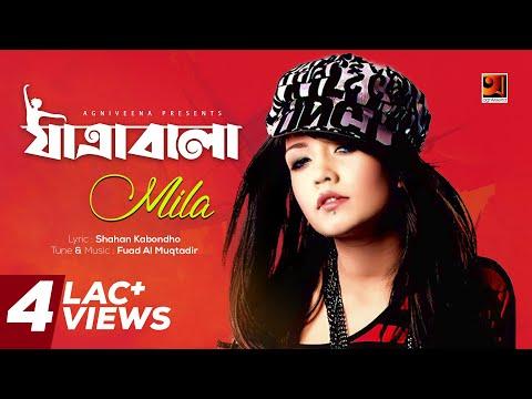 Super Hit Music Video | Jatrabala | by Mila | Album Chapter 1 |  ☢☢Official☢☢