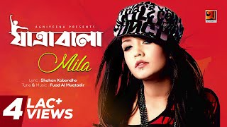 Super Hit Music Video | Jatrabala | by Mila | Album Chapter 1 |  ☢☢Official☢☢