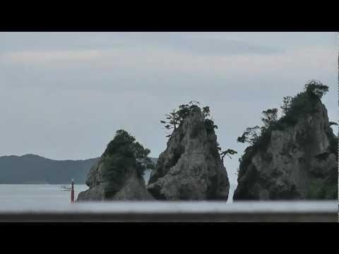 ホテル一の滝 Hotel Ichinotaki view