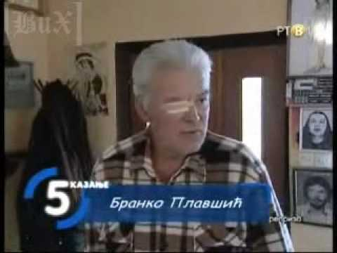 5kazanje - Branko Plavšić