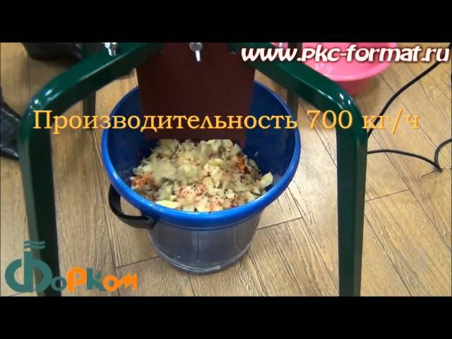 Дробилка для овощей и фруктов своими руками