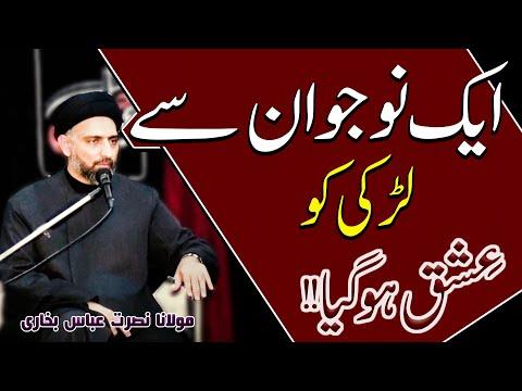Aik Naujawan Sy Larki Ko Ishq Ho Gaya !! | Maulana Syed Nusrat Abbas Bukhari | 4K