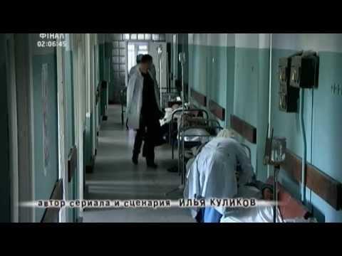 Сериал Шахта (Россия) серия 5