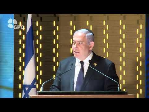 """רה""""מ נתניהו בטקס הזיכרון הממלכתי לחללי מערכות ישראל"""