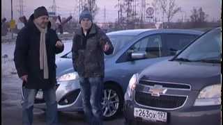 """Наши тесты"" - Chevrolet Orlando vs Mazda 5"