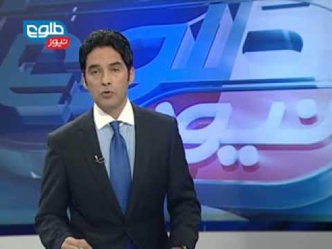 TOLOnews 6pm News 21 October 2013 / طلوع نیوز، ۲۹ میزان/ مهر ماه ۱۳۹۱
