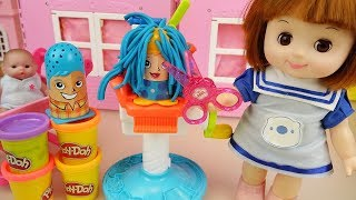 Play doh hair shop and baby doll beauty toys play