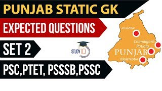 Punjab Static GK - Expected MCQ Questions - Set 2 General Knowledge PSSSB,PTET,PSC,SI EXCISE,Clerk