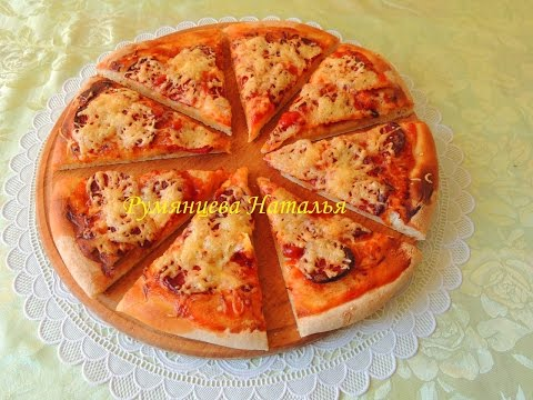 воздушная пицца рецепт с фото