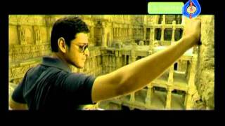 Dookudu Movie New Trailer  Mahesh Babu Samantha