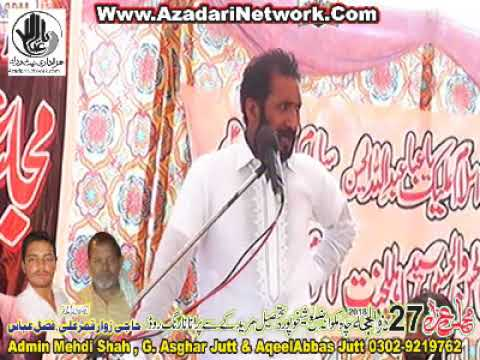 Zakir Habib Raza Haidery 27 Zulhaj 2018 Mkhwana Muridke
