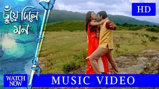 **Exclusive** | Chuye Dile Mon Title Track [Full HD] | Official Video | Arifin Shuvo & Momo |