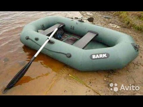 ремонт клапана лодки пвх барк