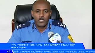 Amhara police declare all the problems are under control and the cities are peaceful now