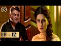 Muqabil Episode 12 - 21st February 2017 - ARY Digital Top Pakistani Dramas