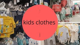 KIDS CLOTHES | BABY GIRL | BABY BOY | NEW BORN CLOTHES