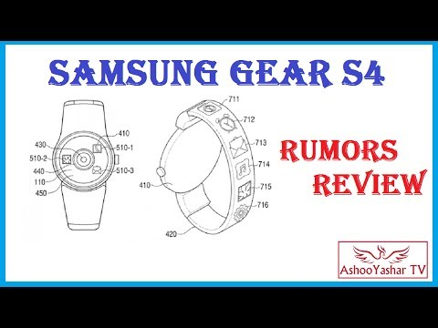 Samsung Gear S4 rumors review in 2017 - Latest news and features of gear S4 smart watch!