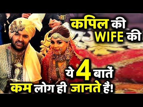 4 Unknown and Interesting Facts About Kapil Sharma's Wife Ginni Chatrath! thumbnail