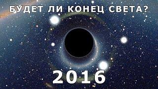 КОНЕЦ СВЕТА последнее пророчество Святой Матроны 2016