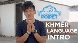Cambodia - Khmer Language Introduction Lesson