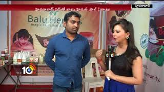 Balu Herbals Ayurvedic Herbal Products | #HyderabadFest2018