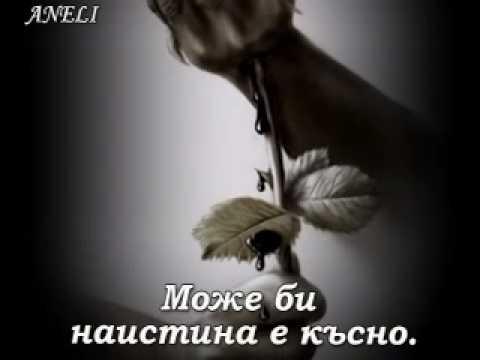КЪСНА ЛЮБОВ - За счупени съдби лепило няма