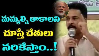 Hero Sivaji Sensational Comments On BJP Leaders | PM Modi | TDP | Narendra Modi | AP Special Status