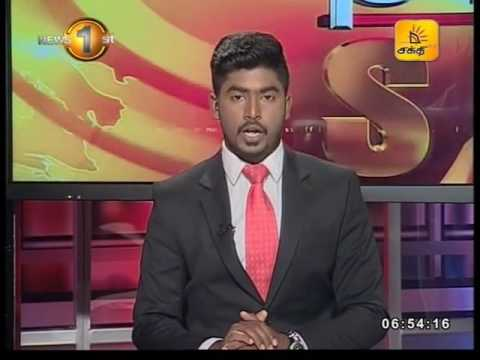 News1st Prime Time Sunrise Shakthi TV 11th January 2017 thumbnail