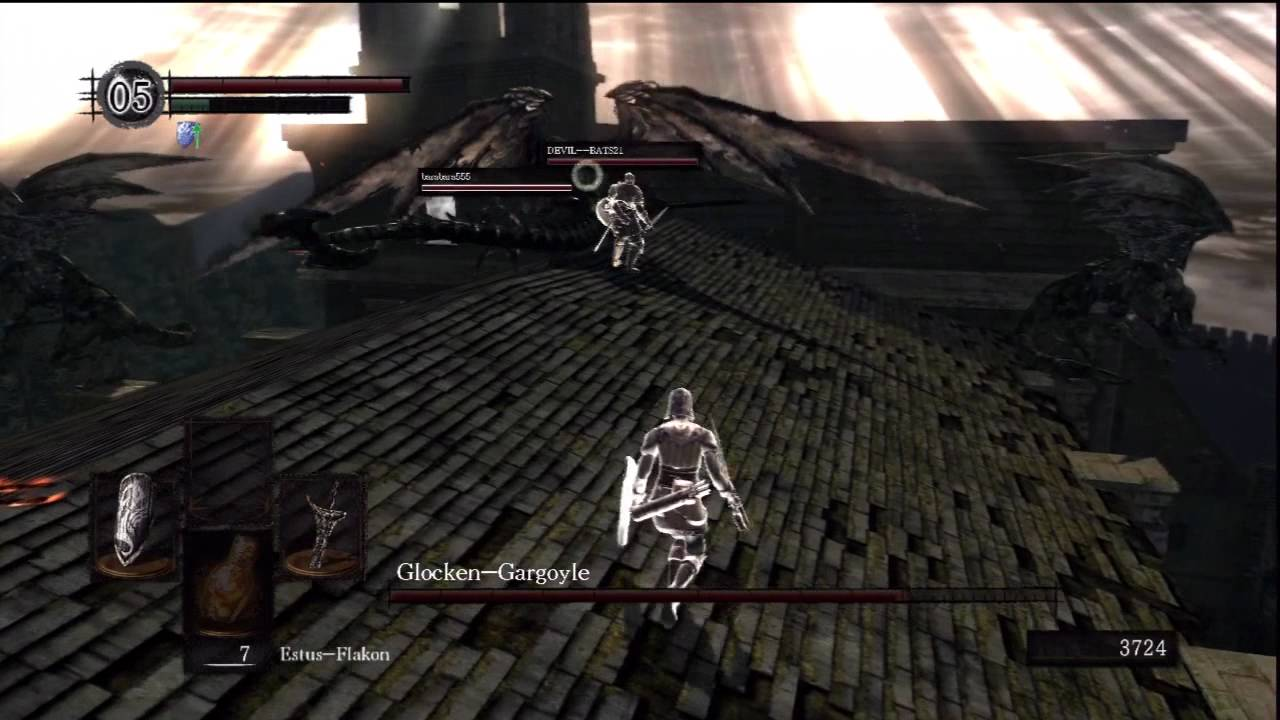 how to play dark souls multiplayer