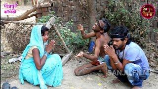 बुढावा भुखल नवरातर, पतोहिया भईल परेशान | Bhojpuri comedy | Khesari 2, Neha ji