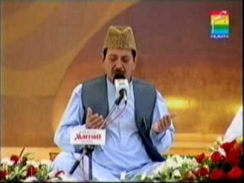 Qari Waheed Zafar Qasmi.. Allah Hu Allah Hu Allah