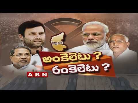 Discussion on Karnataka Elections Exit Polls and Results | Congress Vs BJP