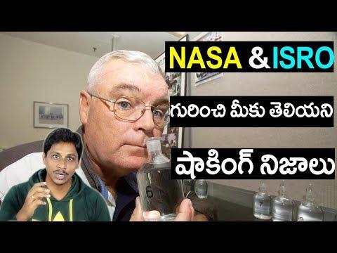 NASA and ISRO గురించి మీకు తెలియని షాకింగ్ విషయాలు ?