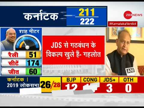Karnataka elections 2018 Breaking: Ashok Gehlot hints at possibility of Congress-JD-S partnership
