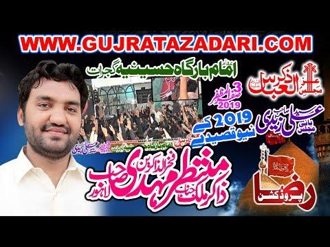 Zakir Muntazar Mehnadi | 3 Safar 2019 | Hussania Imam Bargah Gujrat || Raza Production