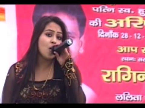 Bansi Wale    Brand New Haryanvi Hit Ragni Song    Hit Ragni Competition video