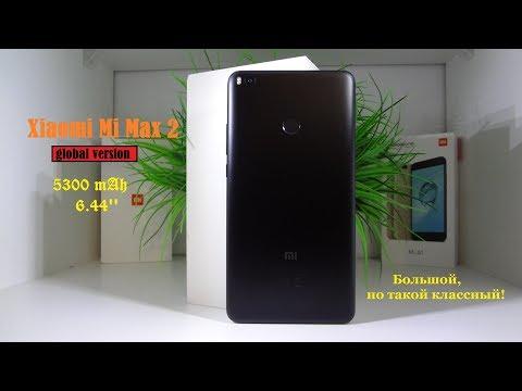 Отзыв о Xiaomi Mi Max 2 спустя неделю использования от реального пользователя