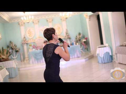 Поздравление на свадьбу от мамы невесты музыкальное