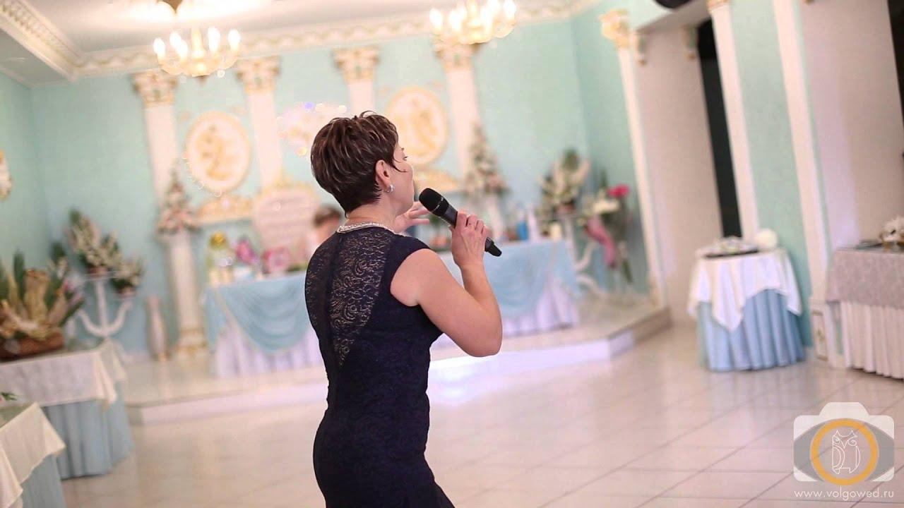 Музыкальное поздравление мамы невесты