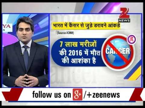 DNA: Analysis of how cancer is increasing death toll in India