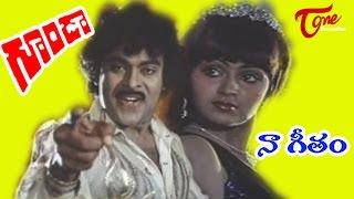 Goonda Songs Naa Geetam Nee Sangeetam Chiranjeevi Radha