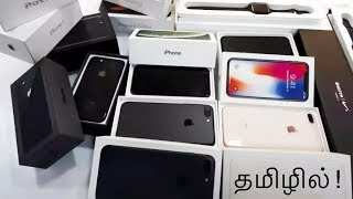 iPhone 8+/OnePlus 7 at ₹4k, iPhone X/OnePlus 7 Pro at ₹10k, iPhone Xs Max/ Samsun S10+ at ₹15k!