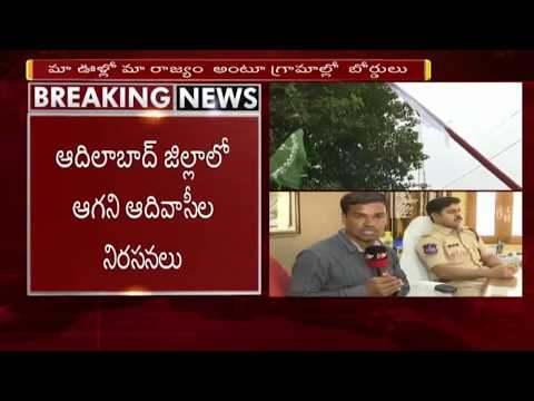 Adilabad SP Sri Vishnu Warrier Face to Face Over Adivasi Protest | Lambadi Vs Adivasi Protest | NTV