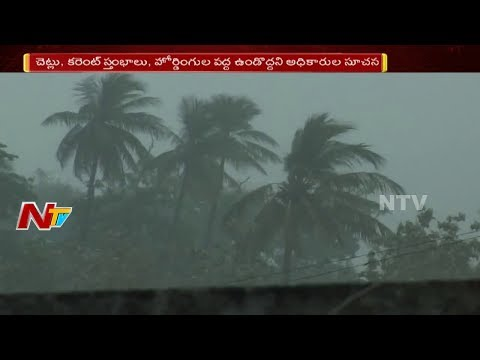 Heavy Rains To Continue In Telugu States Today || ఉరుములు మెరుపులతో భారీ వర్షం కురిసే అవకాశం