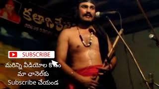 D V Subbarao Kati Scene 1 Satya Harischandra Natakam